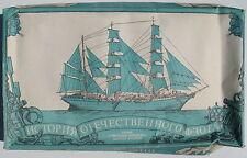 Gorch Fock Towarischtsch Товарищ - Segelschiff Modellbausatz - Sailing Ship Kit