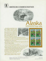 Scott # 2066 - 20c Alaska Statehood - USPS Commemorative Stamp Panel #205 - MINT
