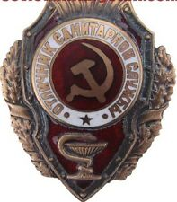 """Russian Soviet Army """"EXCELLENT PUBLIC HEALTH SERVICE /MEDICAL/  badge pin"""