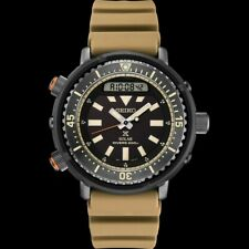 Seiko Urban Safari Series Arnie Solar Tuna Desert Beige Diver's Men's Watch SNJ