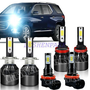 Combo LED for Chevy Traverse 2013 2014 2015 2016 2017 2018 faro+luz antiniebla