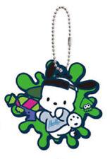 Splatoon X Sanrio Pochacco Rubber Key Chain Anime Licensed NEW