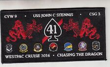 VFA-41 BLACK ACES RIMPAC 2016 CHASING THE DRAGON CRUISE PATCH