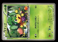 Promo Pokemon Japanese N°004 / Bw - P Pansage