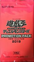 Konami Japanese yugioh card Promo Pack Promotion Pack 2019 Limited Very rare