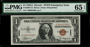 1935A $1 Hawaii WWII Emergency Issue FR-2300 - Graded PMG 65 EPQ - Serial 3396