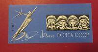 1962, USSR, Russia, 2631A, MNH, Imperf, Souvenir Sheet