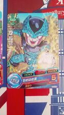 Dragon Ball Heroes Part 2 HG10-36
