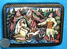 Russian LACQUER Box Folk Fairy tale Nikita Kozhemyaka Nikita the Tanner KHOLUI