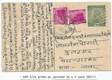 India KGV 1/2a postal card used 1957 uprated with 5 Year Plan 3p Tractors x 2