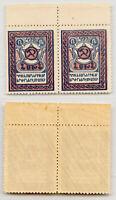 Armenia 1922 SC 302 mint pair . rtb4208