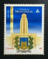 Canada #1977 MNH, Universities - Universite de Montreal Stamp 2003