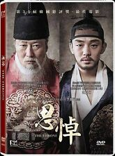 "Kang-ho Song ""The Throne"" Ah-in Yoo 2015 Korea Drama History Region 3 DVD"