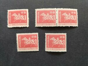 China     - scott # 2N98 -  unused stamps  Flying Horse  (1944)