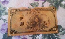 1930? 10 yuan  Bank of China   ((MN11))