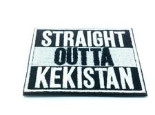 Straight Outta Kekistan Embroidered Airsoft Paintball Patch