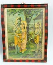 Antique Old Beautiful God Ram Sita And Lakshmana Banwas ( Forest ) Litho Print