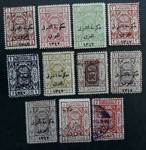 RARE 1923- Jordan lot of 11 Hejaz postage stamps with O/Ps Mint / Used