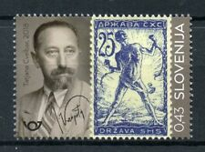 Slovenia 2018 MNH First Slovene Postage Stamps Centenary 1v Set Stamps-on-Stamps