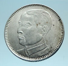 1929 CHINA Year 18 Kwangtung Province Silver 20 Cent CHINESE Antique Coin i78231