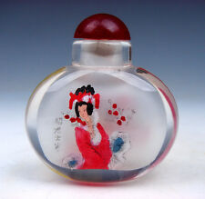 Peking Glass Inside Reverse Hand Painted Palace Ladies Snuff Bottle #01021611