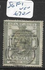 HONG KONG (P2905B)  QV O POSTAL FISCAL  $2.00  SG F1   B62   VFU