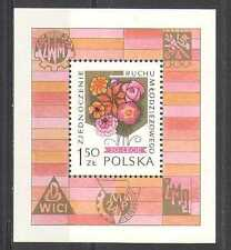 Poland 1978 Flowers/Plants/Nature/Youth 1v m/s (n24102)