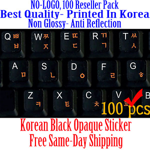 Korean White and Orange Keyboard Sticker Reseller 100 Pack DEAL!!