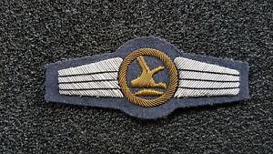 (A31-33) Bundeswehr Sicherungspersonal Bronze Tätigkeitsabzeichen Stoff Gestickt