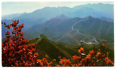 Radio Peking, China QSL card 1982, Autumn view of the Great Wall