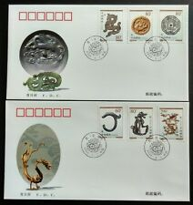 China 2000-4 Dragon Cultural Relics 龙文物 6v Stamps FDC