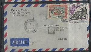 LAOS   (PP3008B) 1972  ANIMALSTAMP+ 1 OTHER    A/M TO MALAYSIA