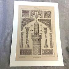 Antique Print Dolmetsch Persian Architecture Mosque Minaret Islamic Art