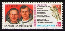 Russia 1984 Sc5270  Mi5401  1v  mnh  Salyut 7-Soyuz T-9 150-Day Flight