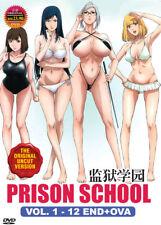Prison School (Uncut Version) DVD (Vol. 1 - 12 End + OVA) English Subtitle