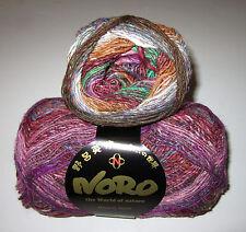 100 gm ball of NORO SILK GARDEN SOCK lambs wool silk knitting yarn color #407