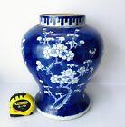 Large Guangxu Chinese Antique Porcelain Blue And White Purus Jar 19th Century