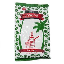 Original Natural Arabic Ground Black Coffee Kosher El Nakhleh Jerusalem 250gr