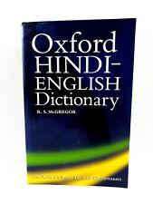The Oxford Hindi-English Dictionary Paperback 2002