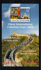 Niuafo'ou 2013 MNH China Int Collection Expo CICE 2v S/S Gaugin Art Stamps