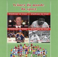 Chad Sports Stamps 2020 CTO Babe Ruth Baseball Wayne Gretzky Hockey 4v M/S III