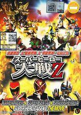 'Kamen Rider × Super Sentai × Space Sheriff :Super Hero Taisen Z' Movie DVD