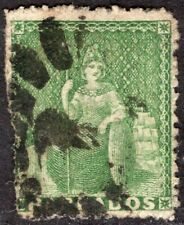 BARBADOS 1870 STAMP Sc. # 24 USED