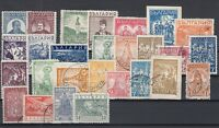 AF4863/ BULGARIA – 1934 / 1937 USED SEMI MODERN LOT - CV 130 $