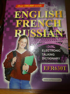 Ectaco Electronic Talking Dictionary English, French, Russian, New old stock