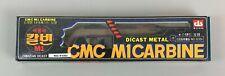 NEW Dongsan CMC M1 Carbine Miniature Replica Toy Gun w/ Box