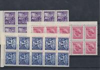 German Occupation MNH Stamps Blocks Ref: R6542