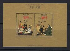 Macau Macao 1991 Culture Exchange Stamp S/S