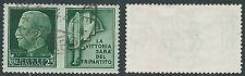 1942 REGNO USATO PROPAGANDA DI GUERRA 25 CENT FILIGRANA LETTERA - R3-9