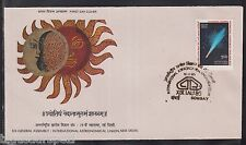 A 41 ) Indien FDC 1985 International Astronomical Union New Delhi